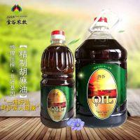 内蒙古劲谷5L精制胡麻油 厂家直销 物理压榨