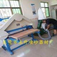 铝板表面拉丝机 钢板表面拉丝机 直纹条纹拉丝机 上海厂家直销
