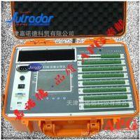 AR70彩色无纸记录PID调节仪,天津APG品牌专供