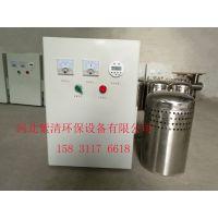 厂家【紫清环保】水箱自洁消毒设备、臭氧发生器价格