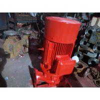 3C认证厂家 不锈钢叶轮多级消防泵 铸铁外壳 XBD14.7/10-65DLL*5