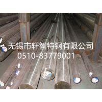 供应无锡2Cr12NiMoWV圆钢马氏体不锈钢耐热圆钢现货