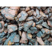 供应硅锰合金原料锰粉锰矿厂家18973439340