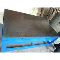 挂板铸铁工作台(图)_铸铁工作平台_宏信达工业设备有限公司