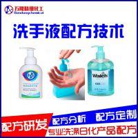 滴露洗手液配方,机械加工洗衣液方法,配方改良,效果稳定,实用技术。