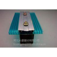 兴睿厂家供应河北邯郸阳光板耐力板铝压条胶条垫片等阳光板专用铝配件