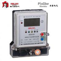 德力西电气 DDSF607-30(100)A  单相电子式多费率电能表