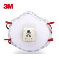 3M8833带呼吸阀防放射性粉尘颗粒物/雾霾/PM2.5/病菌毒透气口罩