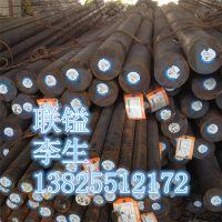 广东佛山模具钢cr12mov圆钢量大优惠,规格齐全