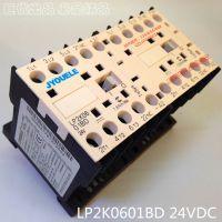 《厂家直销》小型 直流 联锁 可逆接触器 LP2K0601 LP2-K0601 LP2