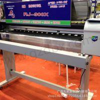 武腾RJ900X喷墨打印机 1米2宽幅数码热转印打印机