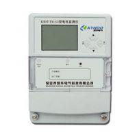 供应凯华KHDT1系列电压监测仪
