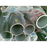 无锡310S装饰管/310S现货不锈钢装潢管/310S直缝焊管外光亮