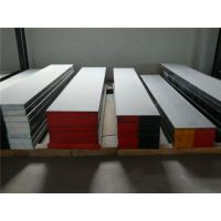 进口SKD61成分 SKD61价格 SKD61性能
