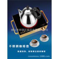 茶庄茶具迷你电陶炉 煮水小电茶炉 泡茶 煮茶电热炉生产厂家批发