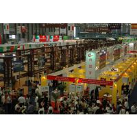2015上海橄榄油展