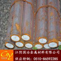现货供应抚顺特钢Cr12MoV(SKD11)合金工具钢