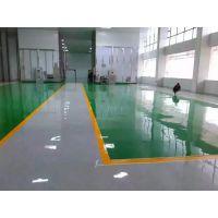 青岛阻燃环保地坪 地坪材料 HY-1011 宏源牌