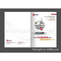 大量生产 公司品牌形象展示画册设计 样本画册印刷 广告宣传画册