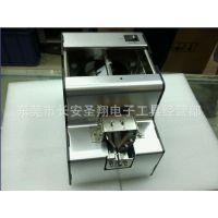 自动螺丝机 1.0-5.0mm可调轨道螺丝供给机 排列机 螺丝整列机