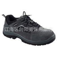 巴固TRIPPER防静电保护足趾安全鞋 防砸防护鞋(灰色款) 劳保鞋