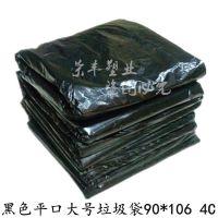批发厂价直销 平口黑色垃圾袋加厚 垃圾包装袋 量大价优可开发票