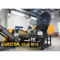 膜纸回收拉料生产线,国内先进的废旧地膜清洗回收生产线设备厂家