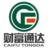 北京财富通达科技有限公司