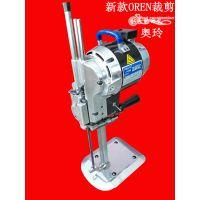 奥玲服装裁料设备 电动裁剪机 家用电源 裁剪RN-001