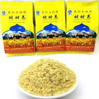 高蛋白高维E新疆时时养小麦胚芽营养早餐麦片厂家授权直销
