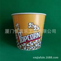 厦门电影院专用爆米花桶 170oz一次性圆桶 爆米花杯纸杯纸桶