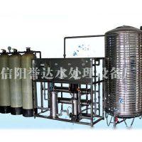 信阳南阳驻马店大桶纯净水设备生产厂家