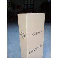 杭州纸箱订做厂家供应全杭州及周边地区纸箱、纸盒、灯泡纸箱、礼品盒、淘宝纸箱。