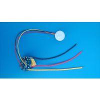 供应吸顶灯筒灯探头引线大功率人体红外感应智能模块开关