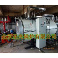 北京燃油热水锅炉 CWNS燃油热水锅炉 燃油供暖锅炉