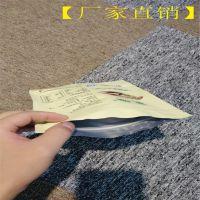 快捷方便的封装方式自封袋 镀铝膜自封袋 信封袋等多种袋型 规格也可定做