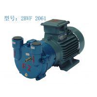 佛山市真空泵厂 厂家直销2BVF2061水环式真空泵