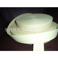 【芳纶织带】阻燃、耐高温钢化炉辊道带、耐磨、绝缘工业输送芳纶织带