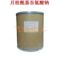 供应月桂酰基谷氨酸钠,月桂酰谷氨酸钠,粉末氨基酸起泡剂,飞瑞
