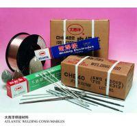 四川大西洋CHS2209双相不锈钢焊条E2209-16不锈钢焊条
