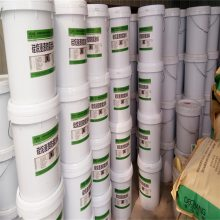 防碳化保护剂 防腐防碳化保护涂料 北京德昌伟业厂供