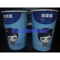 西安纸杯厂 洁阳纸杯纸碗加工 定做纸杯纸碗