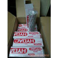 0040DN010BN4HC/-v贺德克过滤器滤芯正品HYDAC液压滤芯