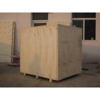 山东厂家供应临沂周边木制包装箱 胶合板木箱 普通木箱 可定制