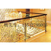 楼梯扶手护栏 现代风铝艺雕花艺术楼梯