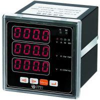 YD9323Y多功能电力仪表大品牌,国标生产,安全放心、