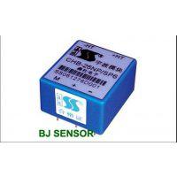 森社品牌【 0.25..5A电流传感器】;PCB安装;闭环霍尔原理;五年质保