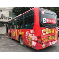户外广告牌发布、湛江车体广告、红与黑