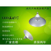节能LED工矿灯厂家直销质保三年