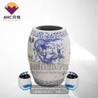陶瓷养生瓮生产厂家 青花瓷养生翁招商加盟
